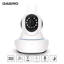 Pan/Tilt/Zoom IR night vision two way talk security 720P HD V380 smart wireless wifi cctv ip camera