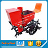 One row tractor potato planter for potato sowing with cheap price