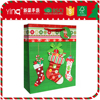 Stock 3D Christmas Glitter Taobao Paper