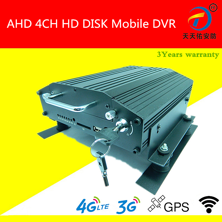4 channel 720P MDVR with HDD memory for bus, train used