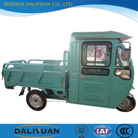 Daliyuan electric transportation vehicle 3 wheel motorcycle motor scooter