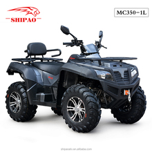 MC350-1L Marshic atv 350cc 4WD off road ATV