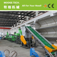 waste pp woven bags/pe plastic film recycling machine for sale
