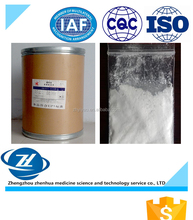 Chinese supplier pharmaceutical raw material, bethanechol chloride/ digestive