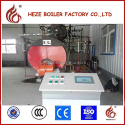 WNS horizontal superheated gas fuel fire tube steam boiler