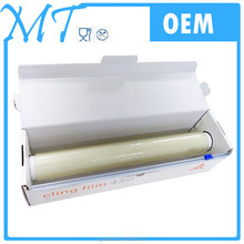 PVC Cling Film FDA SGS Meat Film Food Grade with free slider