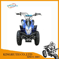 Pull start ATV 49cc 2 stroke kids mini quad bike pocket