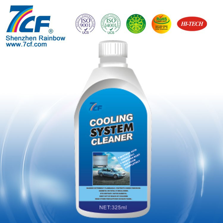 Engine Cooling Among Professional Car Care Products List