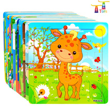 48 pcs custom 3d paper PP cartoon kids game toy jigsaw puzzle for children