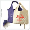 2014 new product hot sale washable and reusable 100% natural customized printed plain hand cotton bag printing machine