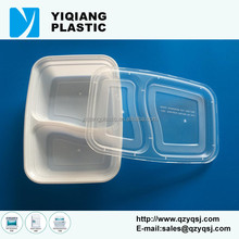 Disposable plastic 2 compartments portion control commercial food packaging