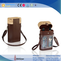 High Quality Gift Packaging Wine Bottle, 2 bottle Leather Wine Bag Box