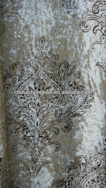 European flocking velvet blackout textile material fabric