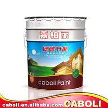 Weather Resistant Exterior Wall Acrylic Emulsion Paint For Building