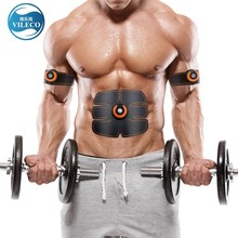 Smart Electronic Muscle Trainer EMS Muscle Stimulation Abdominal Body Muscle Exerciser Massage Machine