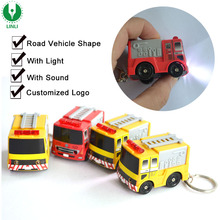 Advertising Led Sound Firetruck Key Chain, Firetruck Keyring, Led Sound Keychain