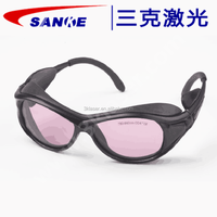 Laser Safety Glasses laser safty goggles 780-840nm 808nm protecive wavelength