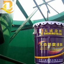 High-build Epoxy Glass Flake Anticorrosive Primers