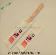 Bulk twins chopsticks in half paper sleeve