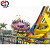 Slide Carnival Games for Sale! Funny and Fantastic Amusement Flying UFO Rides
