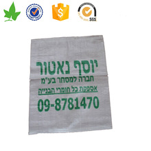 PP woven rice bags plastic packaging