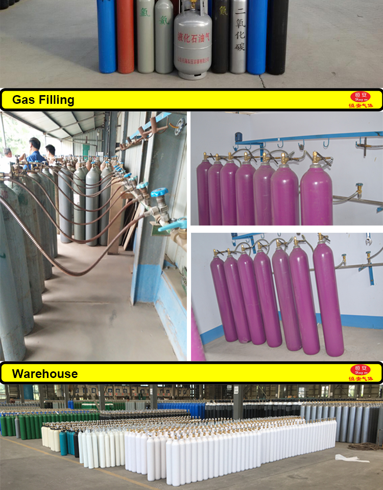 factory supplying helium gas price