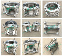 JDZ universal type stainless steel thin wall metal bellow expansion joint