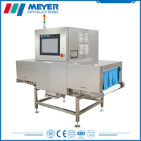 high sensitive Industrial x-ray machine for food foreign matter testing