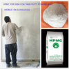 Industrial Construction Chemical HPMC Hydroxypropyl Methylcellulose