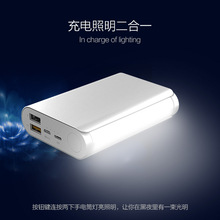 Factory 10000mAh Power Bank Portable QC3.0 Quick Charge Phone Power Bank External Battery For iPhone For Xiaomi Powerbank