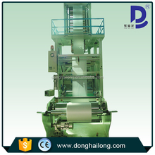 3G-SJ Series Three -layer Co-extrusion Film Blowing Machine(ABC)