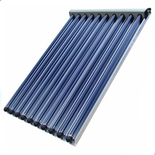 Fast delivery triple concentric heat pipe collector Pressure Heat Pipe Solar Thermal Collector