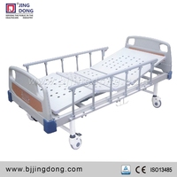 2 Cranks Manual Hospital Bed With Aluminum Alloy Rails CE, FDA Approved
