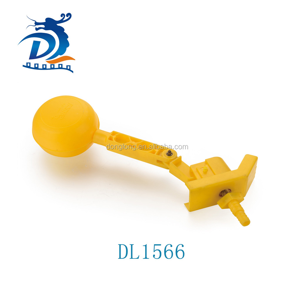 DL for Iran market DL1566 yellow color air cooler valve plastic body float valves