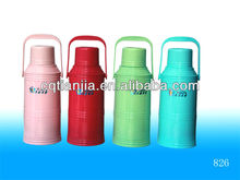 colored plastic vaccum flasks in china chongqing brand