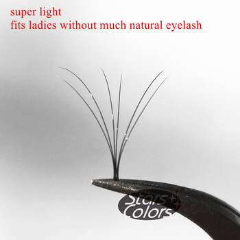 Starscolors 0.07mm volume eyelash offering volume eyelash extension