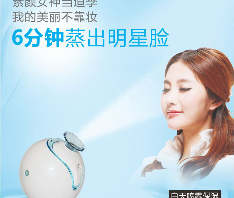 Nano Spray Mist, Nano Mist Spray,nano spray facial steamer ibeauty nano handy mist for skin care