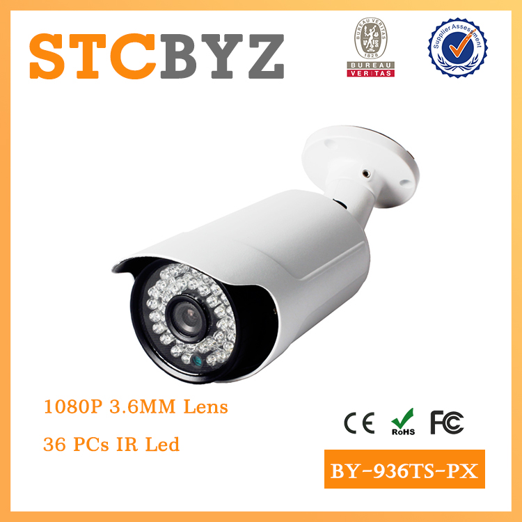 1080p CCTV cheap waterproof h.264 cctv p2p ip camera