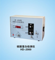ISO CERTIFIED Ultraviolet detector for General Assay & Diagnostic Apparatus HD-2000 Nucleic Acid Protein Detector