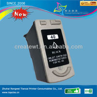ink cartridges for canon pixma ip1880