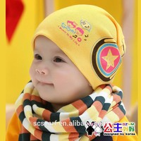 In the fall the new baby headphones cotton cloth cap