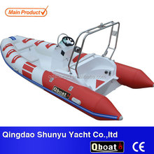 CE RIB470 cheap price inflatable yacht for sale