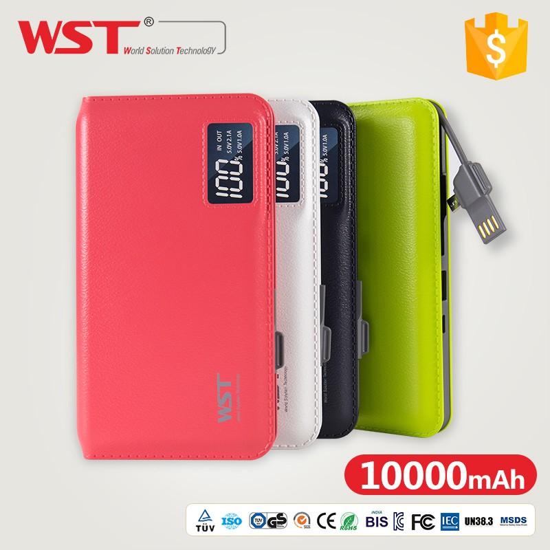 2017 Top selling products hot new products 2017 power bank 10000mah