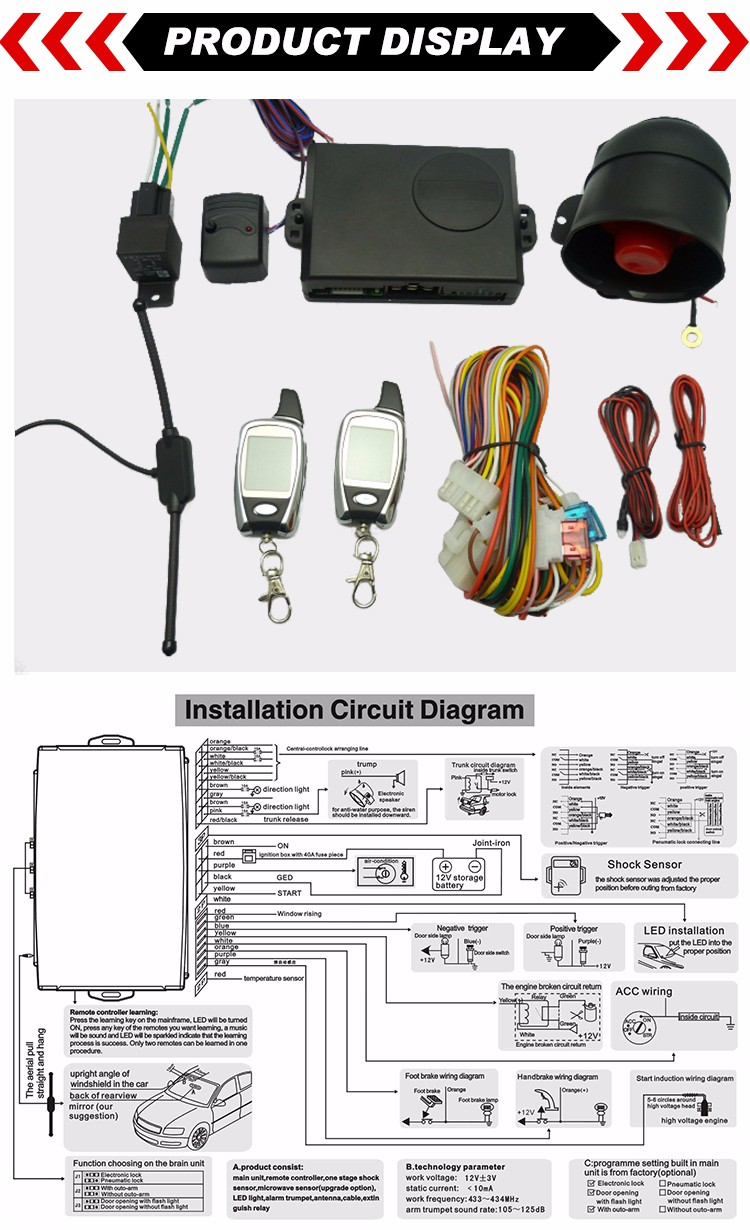 Two Way Car Alarm Systemuniversal Remote Buy Universal Generic Wiring Diagram Elegant Lovely Luxury