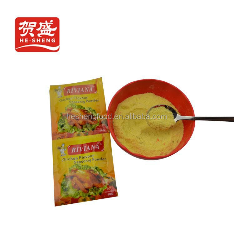 10g mutton chicken flavor powder/soup powder/bouillon powder