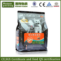 Self standing plastic food packaging bags, custom printed ziplock plastic bags, food grade ziplock plastic bags