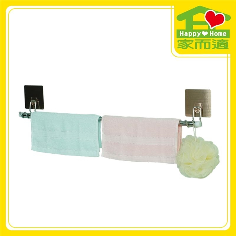 Self adhesive Happy Home wholesale easy install toilet towel bar