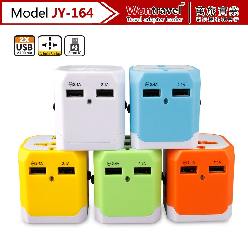 JY-164 Wholesale US EU UK AU plugs 5V 2A USB Port Wall Socket Adapter For Phone Charger