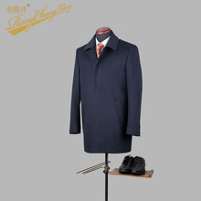 Men's warm winter long coat 100% polyester nice quality coat