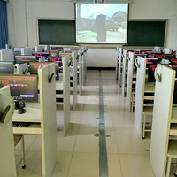 Multimedia Courseware Teaching English Language Lab